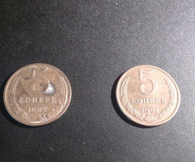 Монеты ссср. Фото 1. Москва.