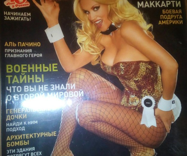 Журналы playboy. Фото 1. Пермь.