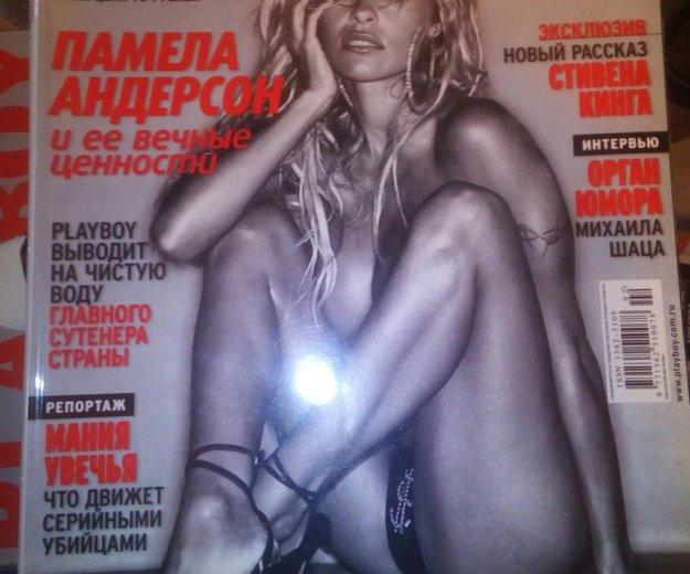 Журналы playboy. Фото 3. Пермь.
