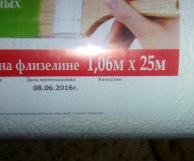 Обои под окраску виниловые на флизелине 1,06м х 25. Фото 2. Екатеринбург.