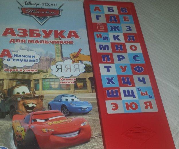 Книга со звуком. Фото 1. Хабаровск.