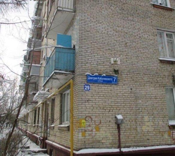 Продаётся 3-х комнатная квартира. Фото 4. Москва.