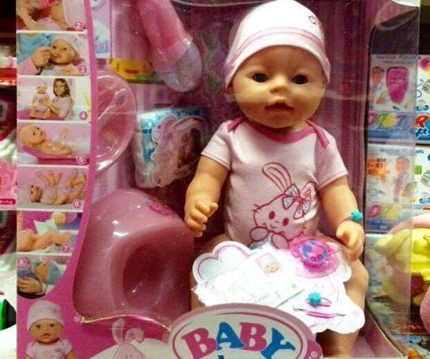Куклы. Фото 2. Рязань.