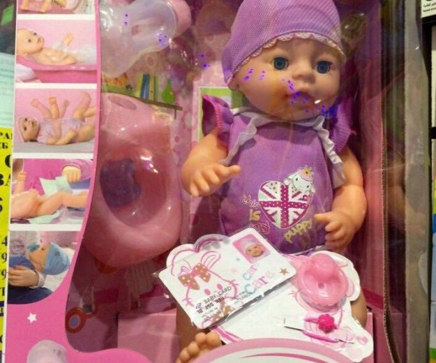 Куклы. Фото 3. Рязань.