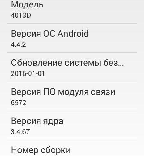 Продажа или обмен alcatel pixi 3. Фото 4. Новосибирск.