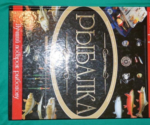 Книга рыбалка авторы мельников, сидоров. Фото 1. Ногинск.