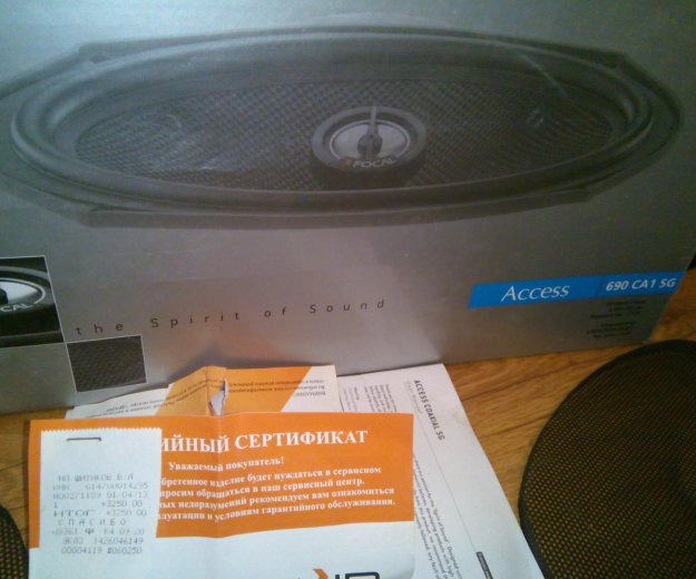 Для ваз 2114-2115,обшивка дверей. Фото 4. Москва.
