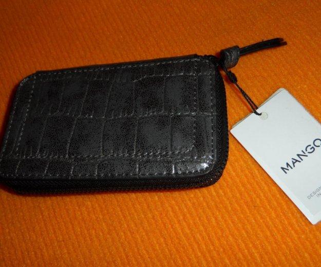 Новый кошелёк манго. Фото 2. Омск.