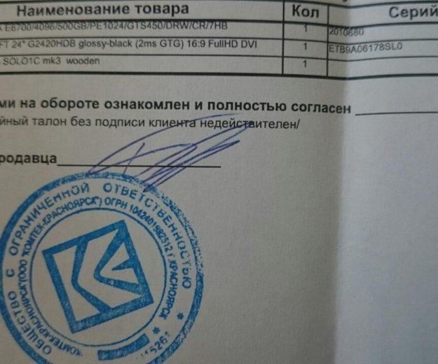 Продам компьютер iru. Фото 3. Красноярск.