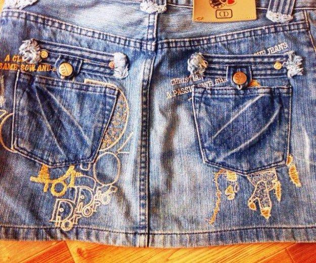 Dior джинсовая мини-юбка. Фото 2. Новосибирск.