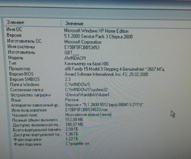 Компьютер с монитором. Фото 3. Красногорск.