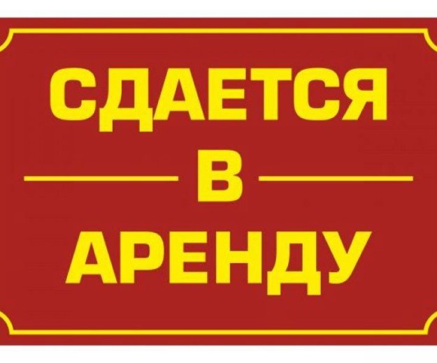 Сдам в аренду световую аппаратуру!. Фото 1. Владивосток.