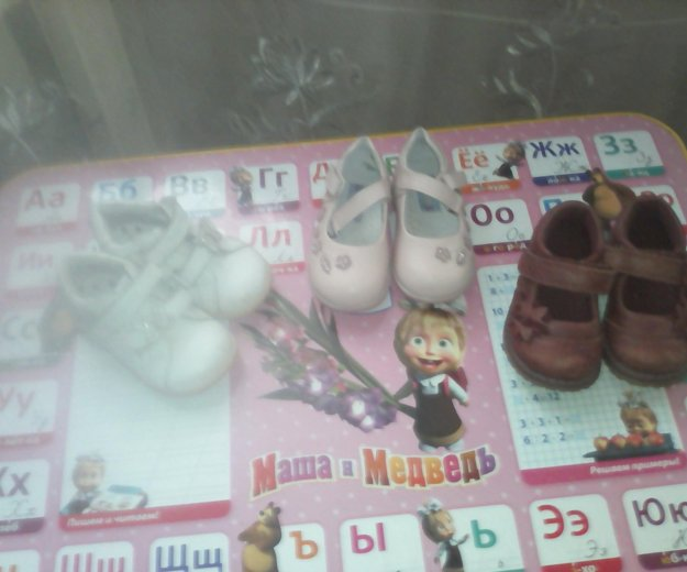 Туфельки  и ботиночки  все 20 размера. Фото 4.