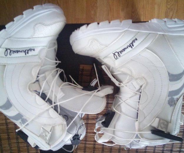 Ботинки для сноуборда. Фото 3. Уфа.