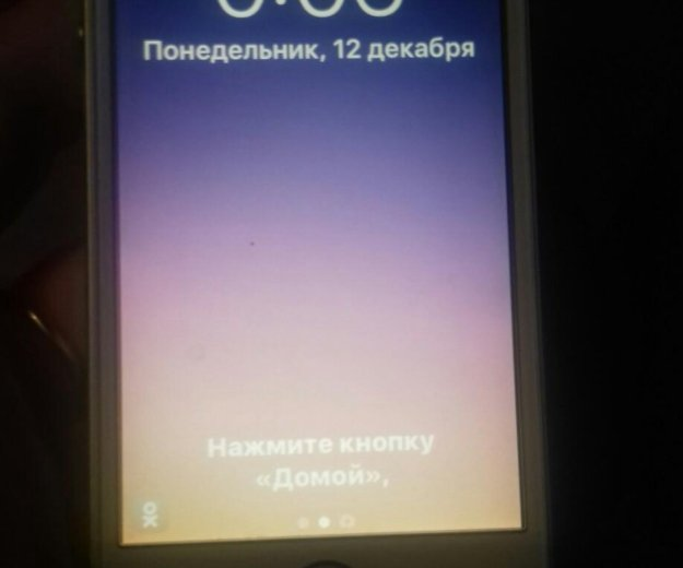 Меняю айфон на самсунг. Фото 2. Сызрань.