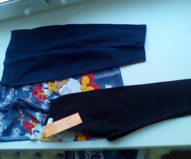 Пакет одежды р.92-98. Фото 3. Химки.