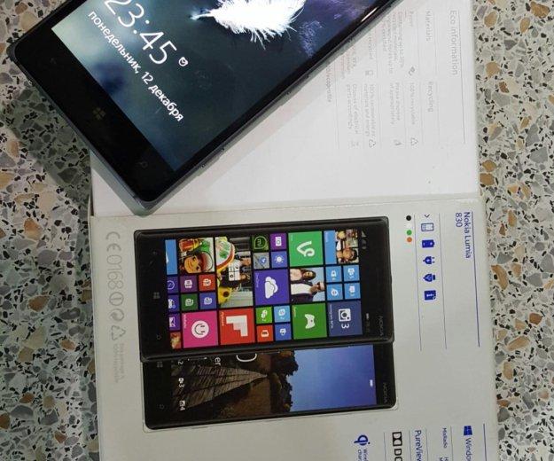 Nokia lumina 830 lte. Фото 1. Алапаевск.