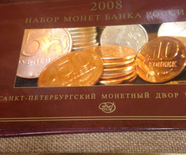 Монеты банка россии. Фото 1. Москва.