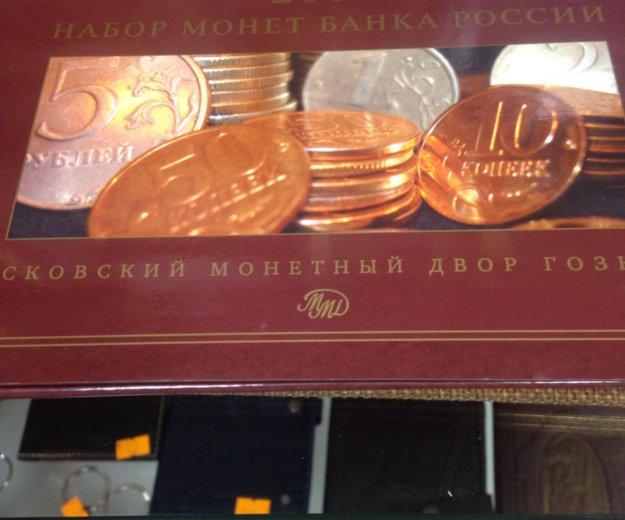 Монеты банка россии. Фото 2. Москва.