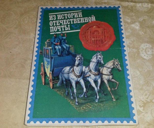Сувенирный набор спичек ссср. Фото 3. Москва.