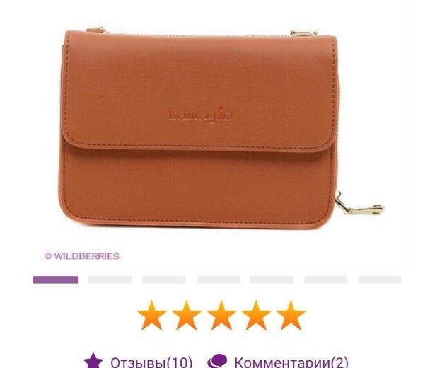 Продаю новую сумочку lamagio италия. Фото 4. Москва.