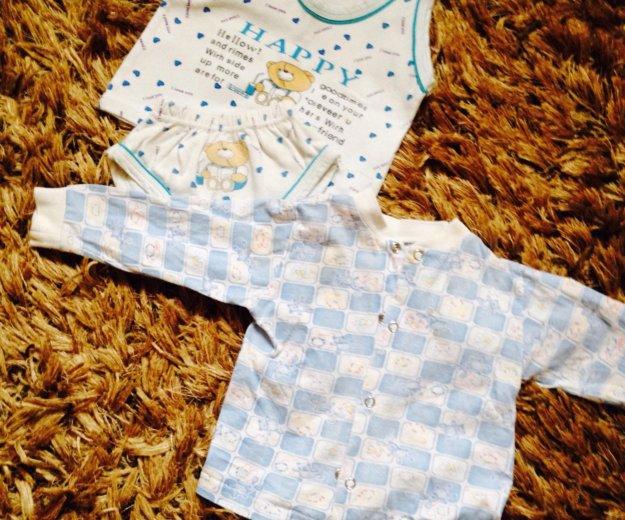 Одежда для малыша. Фото 4. Екатеринбург.