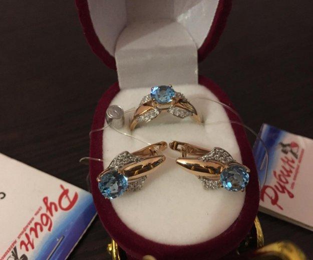 Золотые серьги и кольцо. Фото 3. Ставрополь.