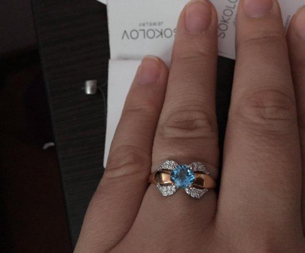 Золотые серьги и кольцо. Фото 4. Ставрополь.
