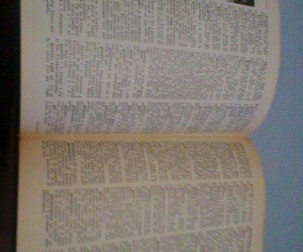 Продаю французскую энциклопедию 2 тома,. Фото 1. Екатеринбург.