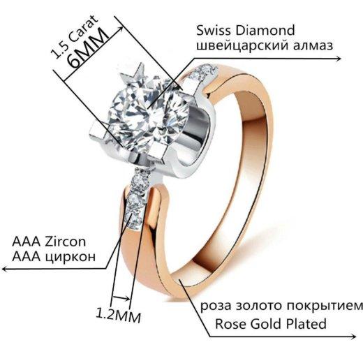 Шикарное кольцо  (7). Фото 2.