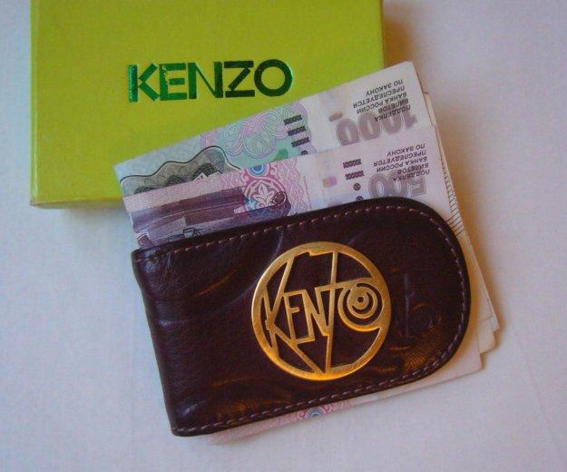 """Защим для денег """"kenzo"""". новый. оригинал 100%. Фото 2. Москва."""