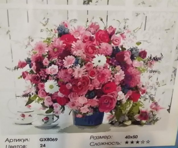 Картины по номерам. Фото 1. Краснодар.
