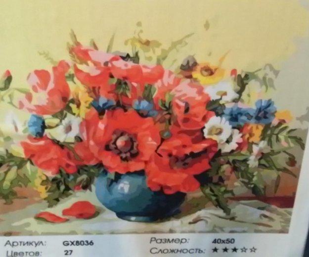 Картины по номерам. Фото 3. Краснодар.