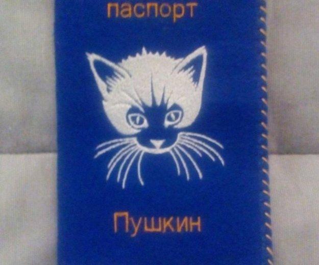 Обложки на ветеринарные паспорта ваших любимцев!. Фото 1.