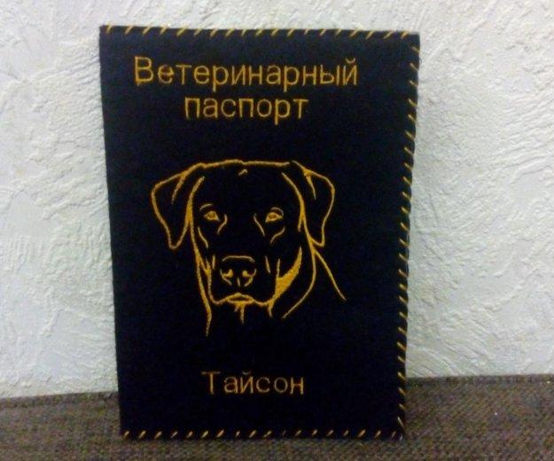 Обложки на ветеринарные паспорта ваших любимцев!. Фото 2.