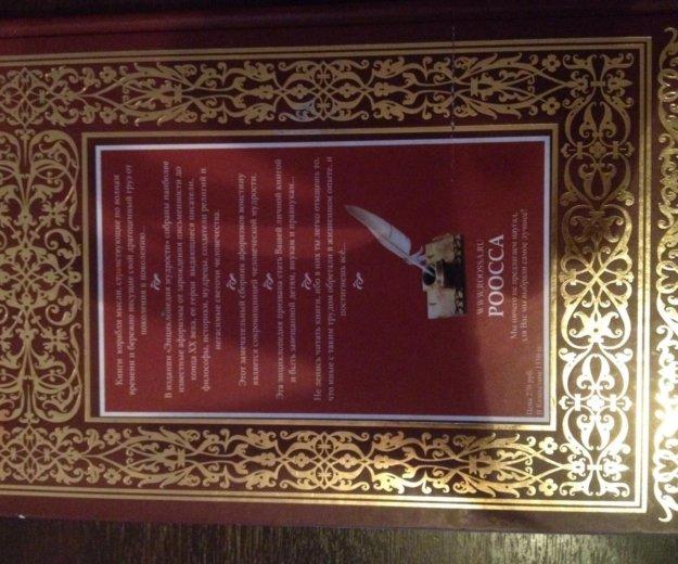 Книга мудрости. Фото 2. Санкт-Петербург.