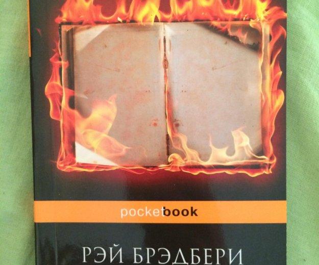 Книга. Фото 1. Красноярск.