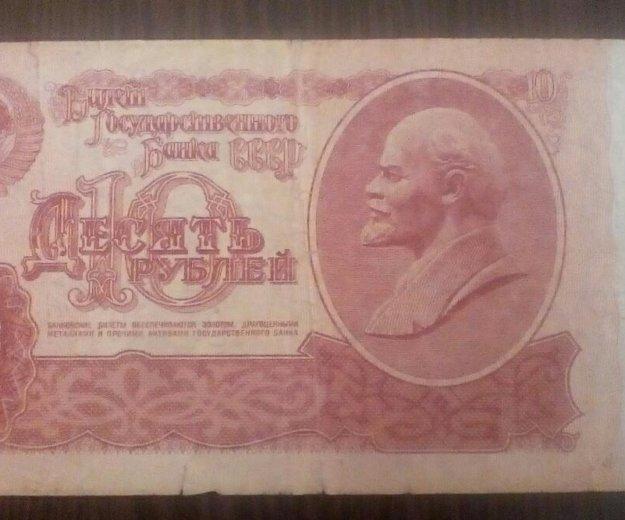 10 рублей 1961 года. Фото 2. Волгоград.