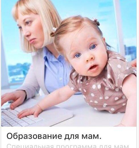 Детские. Фото 1. Москва.