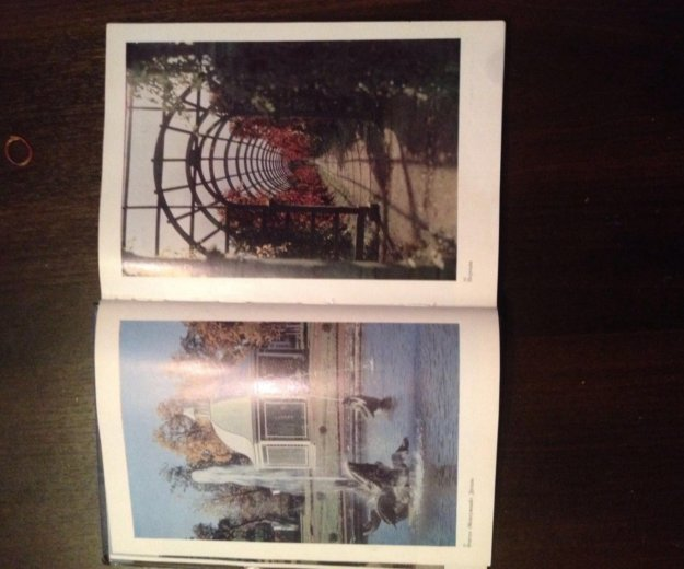Книга. Фото 1. Санкт-Петербург.