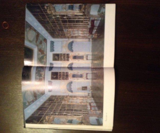 Книга. Фото 2. Санкт-Петербург.