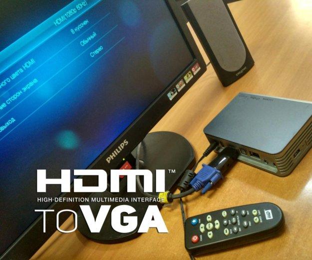 Переходник hdmi в vga конвертер видеосигнала. Фото 1. Москва.