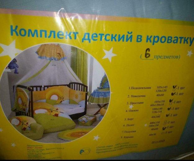 Бортик,комплект в детскую кроватку новый. Фото 2. Самара.