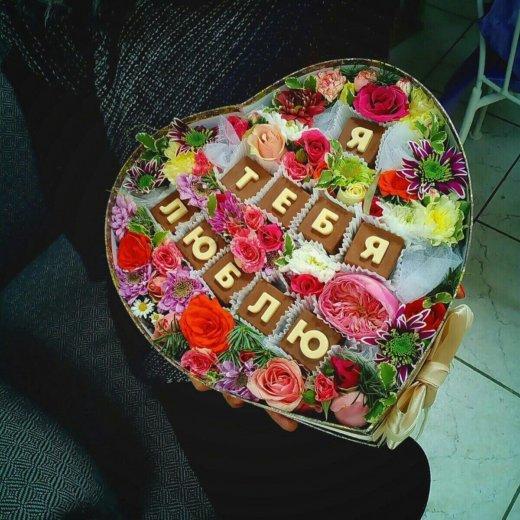 Цветы. Фото 4. Тольятти.