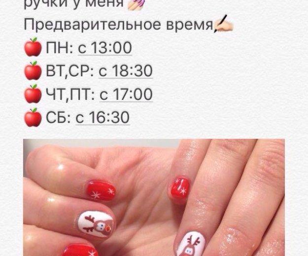 Маникюр. Фото 4. Пермь.