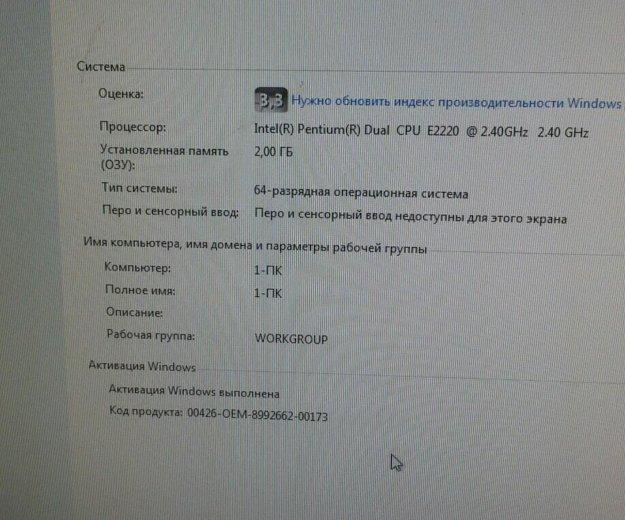 Компьютер для работы или учебы. Фото 2. Калининград.