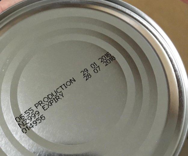 Нэнни 1 с пребиотиками ( ненни 1 ) бибиколь. Фото 3. Москва.