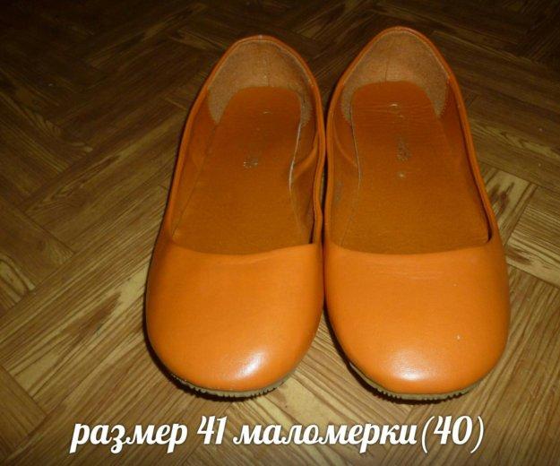 Балетки. Фото 1. Челябинск.