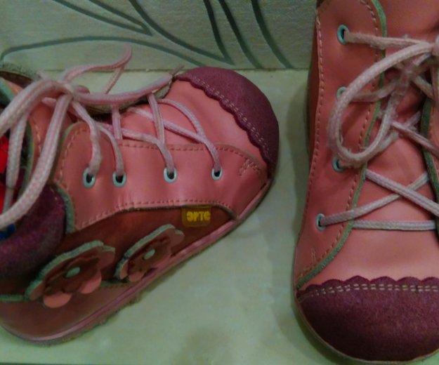 Обувь на первые шаги 19 р. Фото 3. Котельники.