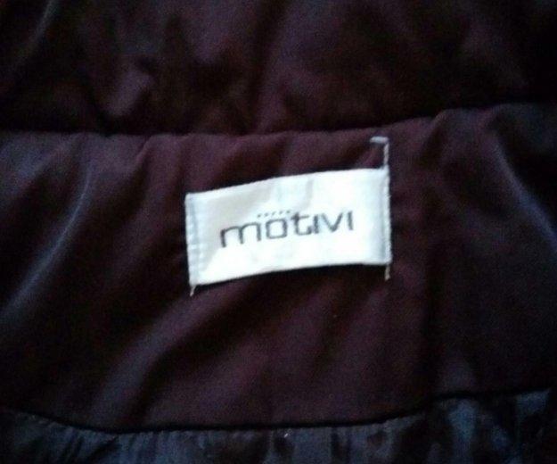 Куртка motivi. Фото 2. Екатеринбург.